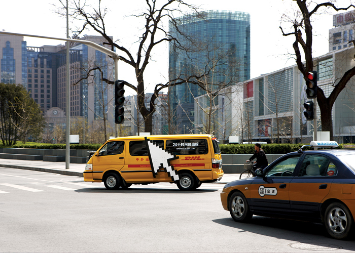DHL - Online Tracking Van