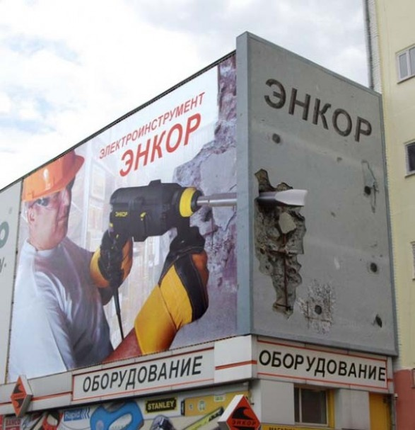 creative drilling billboard marketing