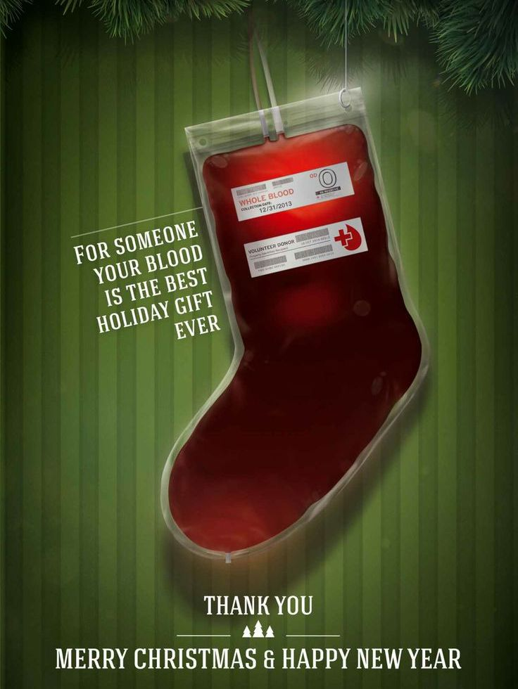 blood donation present