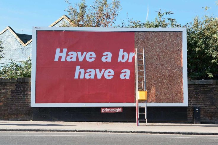 kitkat - have a break billboard ad